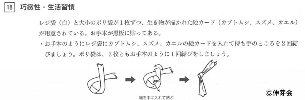 kakomon_kochisei_1