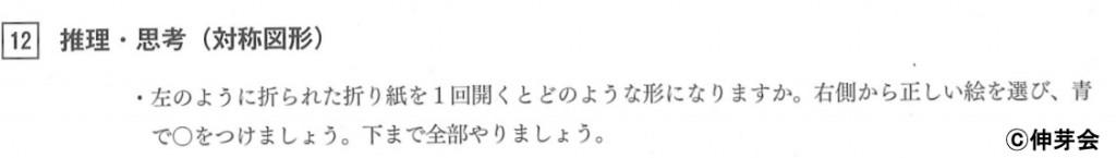 kakomon_suiri_shikou_1