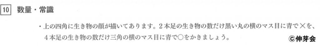 kakomon_suryo_jyoshiki_1