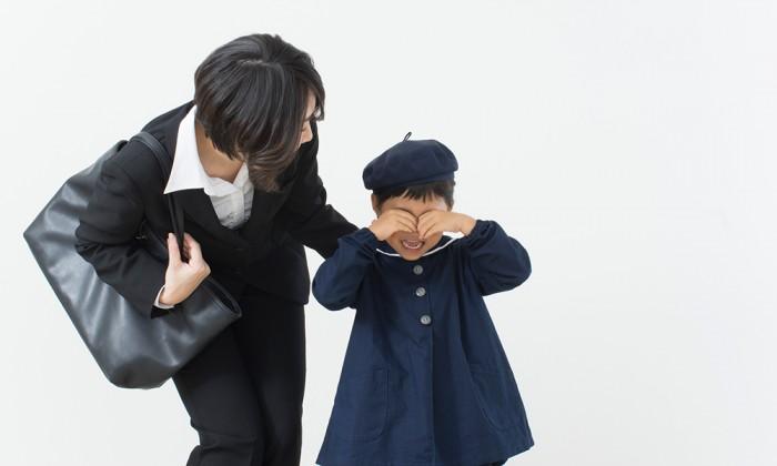 ママが働いていることは、子どもの発達にマイナスか?【ワーキングマザーという選択 第1回】