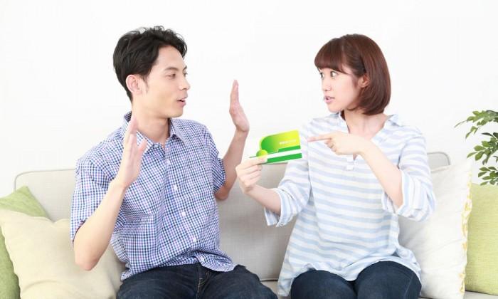 お財布が別だと離婚率が高まる!? ~夫婦の家計管理で気をつけるべき3つのこと【知って得するお金のコト 第3回】