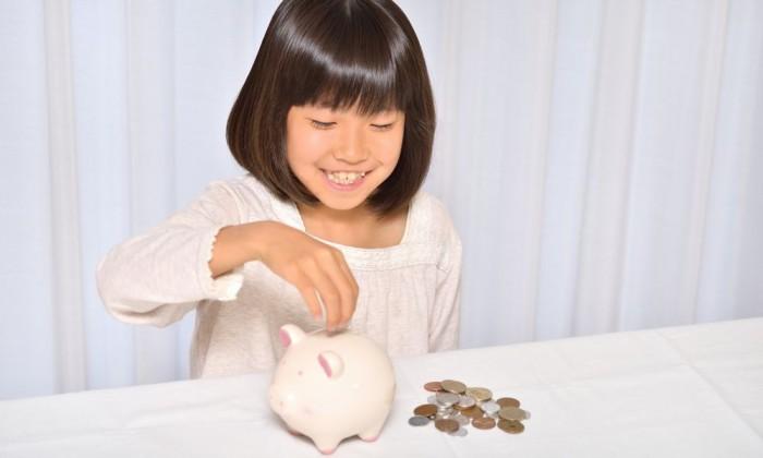 定額制VS報酬制!? 子どものおこづかい、どうしていますか?【知って得するお金のコト 第4回】