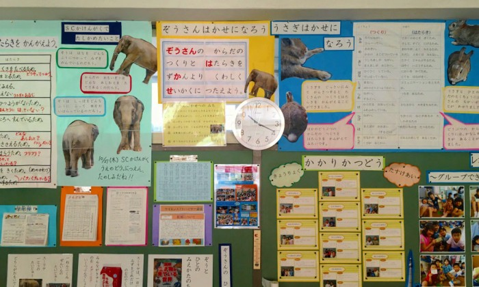 「サイエンススクール」で話題の、大田区立清水窪小学校とは?