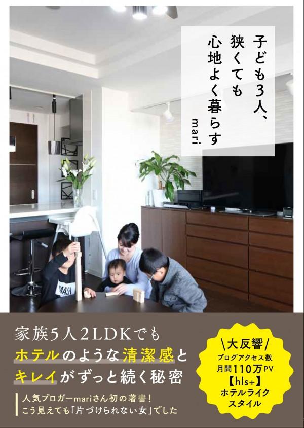 cover_mari
