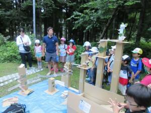 学童サマーキャンプ2