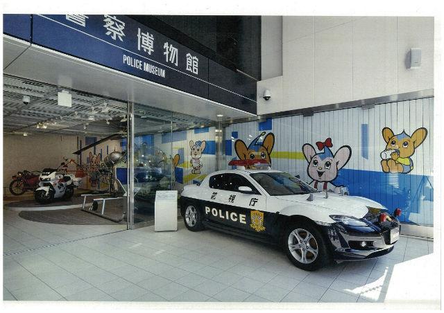 police-01