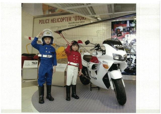 police-02